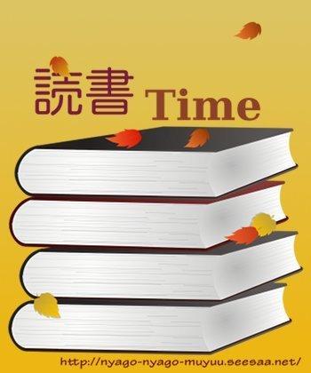 BOOK-BOOK400.jpg